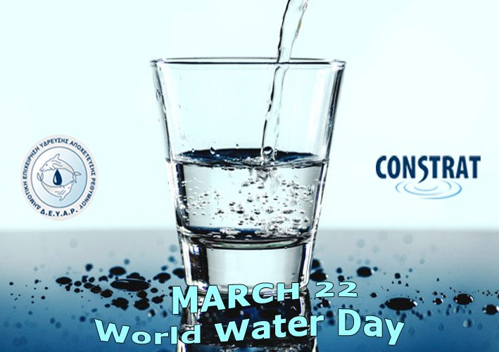 MARCH 22 – WORLD WATER DAY DEYA RETHYMNO  (WATER NETWORK COMPANY OF RETHYMNO – CRETE)